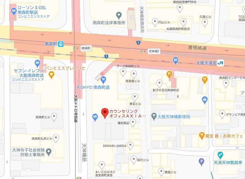 カウンセリングオフィスAXIA地図